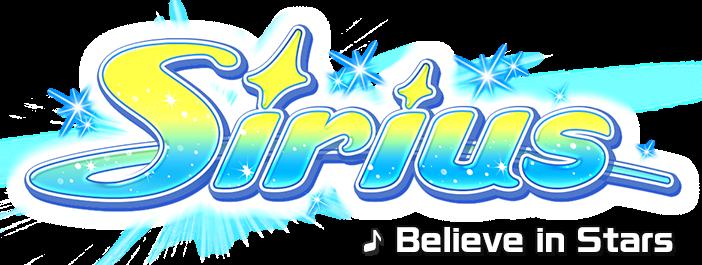 Sirius Believe in Stars